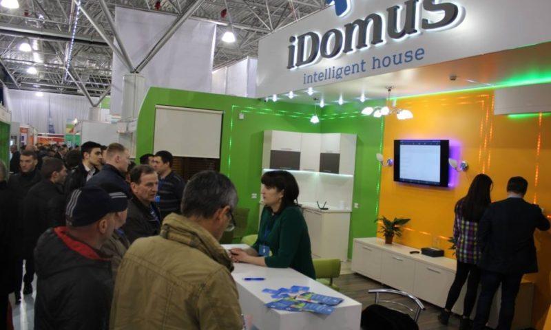 Вывод на рынок iDomus